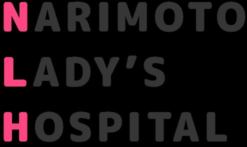 NARIMOTO LADY'S HOSPITAL